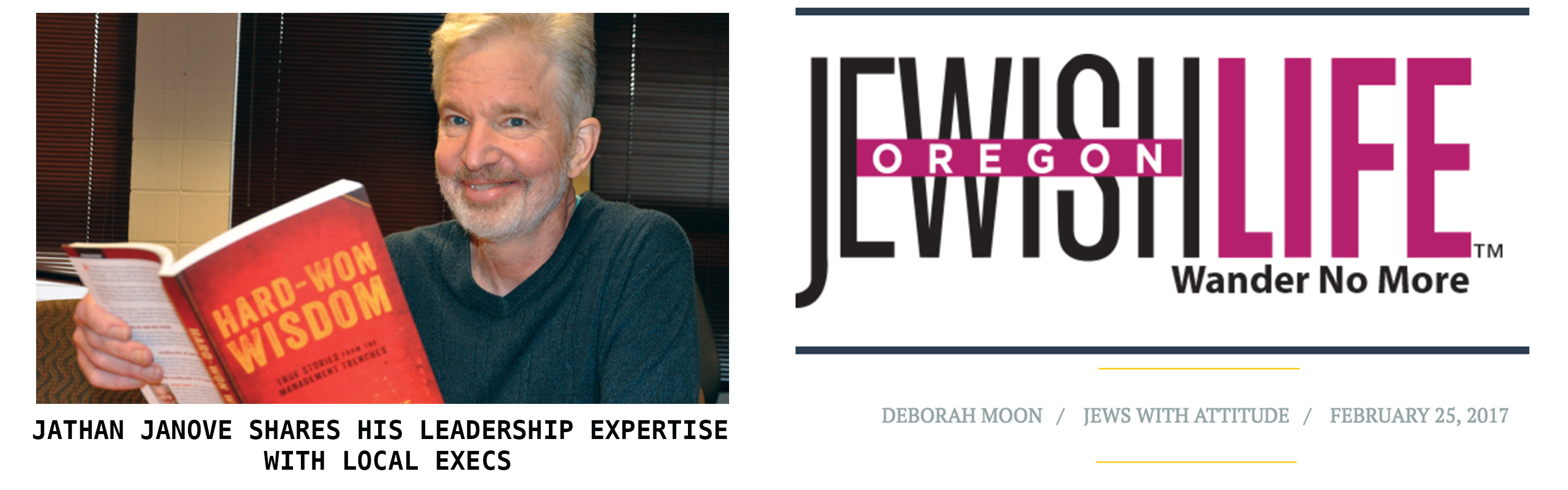 OR Jewish Life